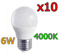 10шт Светодиодная LED лампочка LB-745 E27 6W 4000K