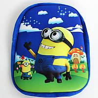 Рюкзак для мальчика. Миньон 3D