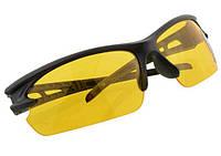 Велоочки Стильные очки от солнца