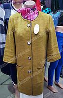 Модный женский кардиган с рукавом 3/4 и карманами