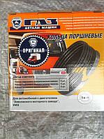 Кольца поршневые 100,0 двигатель.410,421 М/К, (покупн. ГАЗ) 421-1000100-10