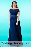 Красивое платье большого размера Аркадия синее, фото 1