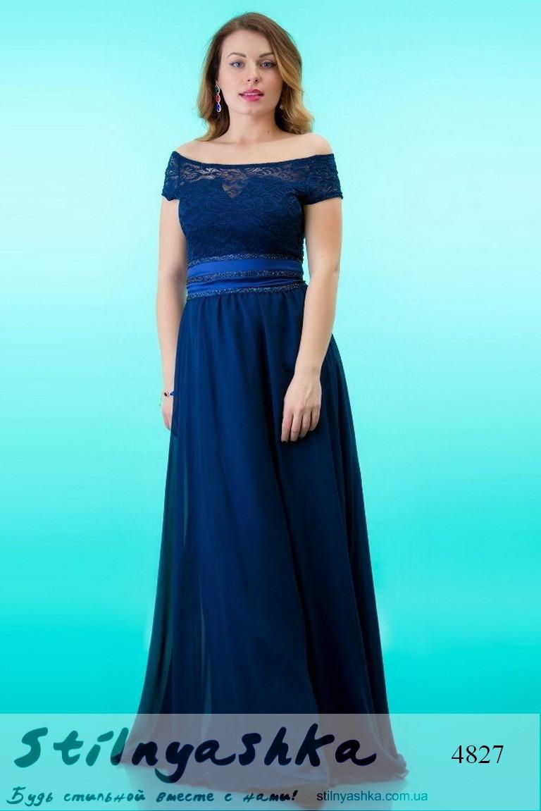 959adab787e Красивое платье большого размера Аркадия синее - Интернет-магазин