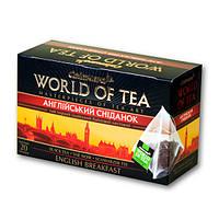 """""""Английский завтрак"""" (Англійський сніданок) чай черный"""
