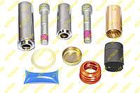 Направляющие суппорта KNORR SN6/7 SL7 SM7