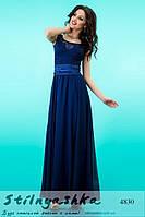 Вечернее длинное платье Аркадия синее