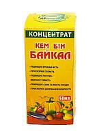 Биоудобрение Байкал концентрат 50 мл