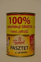 Куриный паштет Pamapol 390 грамм Польша