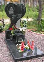 Надгробные памятники гранитные в форме сердца