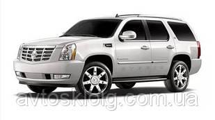 Стекло лобовое, заднее, боковые для Cadillac
