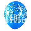 """Воздушные шары ассорти пастель Кометы 12"""" (30 см) 100 шт"""