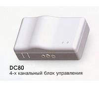 Блок управления для ворот DC 80