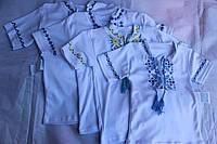 Вышиванка, на мальчика, короткый рукав, детская,  Украина/ купить детскую вышиванку дешево оптом со склада 7км