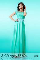 Вечернее длинное платье Аркадия ментол