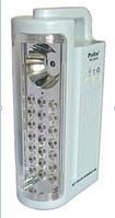 Аварийная лампа 8918  (светодиод) (аккумулятор, зарядка от сети в комплекте)