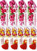 Печать съедобного фото - А4 - Сахарная бумага - Мини открытки