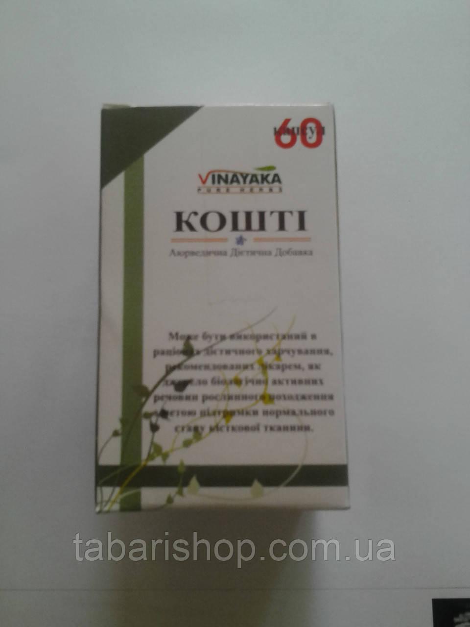 Кальций, Кошти, Кoshti - кальций в капсулах, № 60