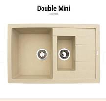 Прямоугольная кухонная мойка с двумя чашами Granitika Double Mini DM775020 песок 77х50х20, фото 2