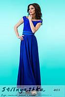 Вечернее длинное платье Аркадия индиго