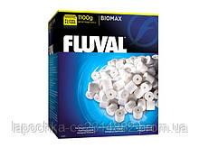Наполнитель для фильтра Fluval BioMax керамические кольца 1100 г