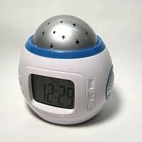 Часы электронные 1038, Часы - проектор звездного ночного неба