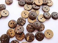 Пуговица из скорлупы кокосового ореха. 10 мм