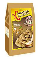 """Песочное печенье """"Топленое молоко"""" со стевией 300 г Стевиясан KK-0045"""