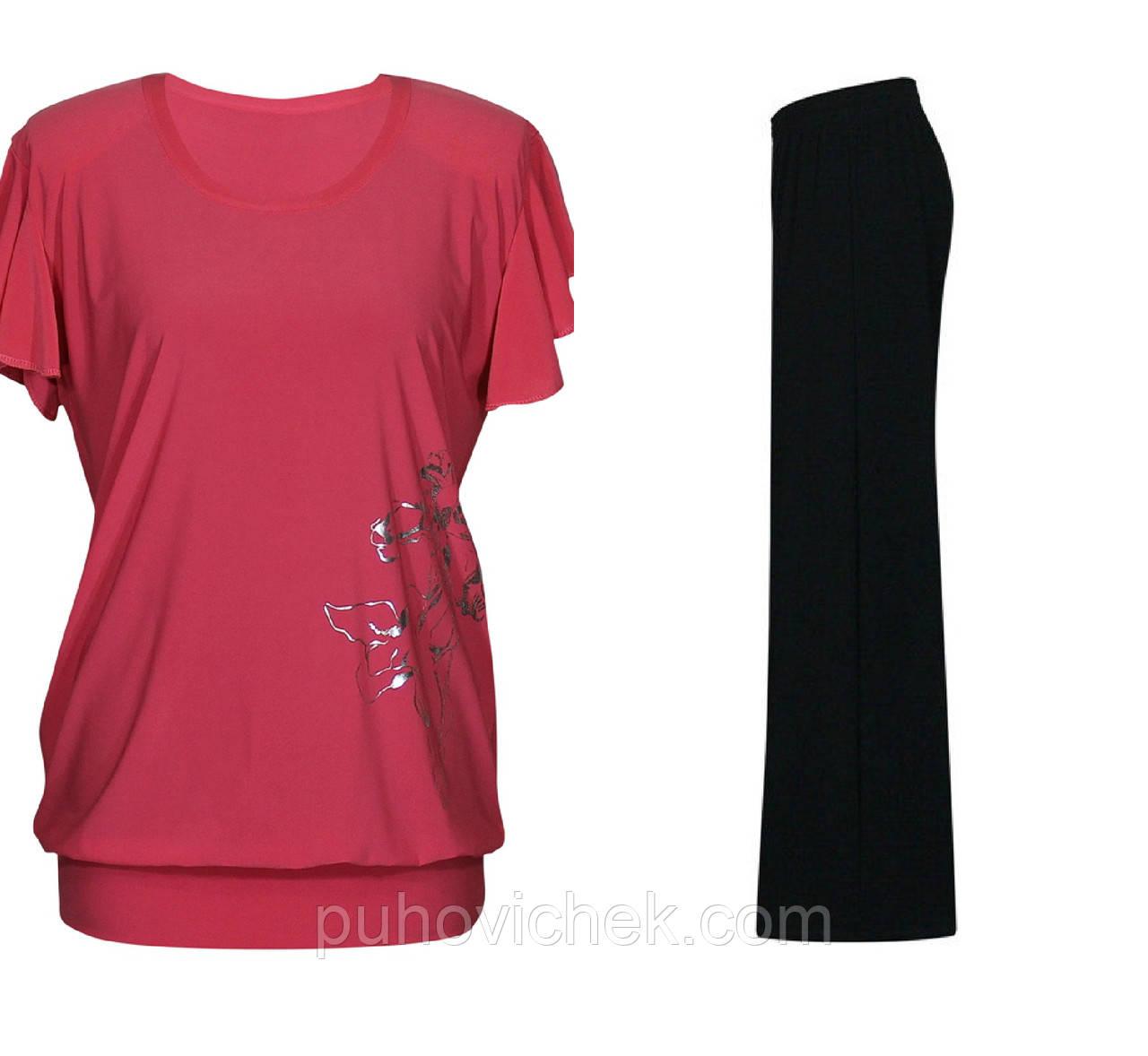 Женский летний костюм футболка и брюки
