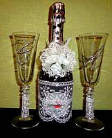 Свадебный набор Шампанское Мартини Asti
