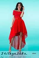 Вечернее платье Каскад шифоновый шлейф красное, фото 1