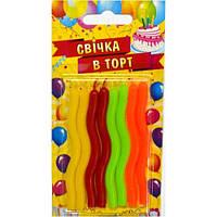 Свечи для торта волнистые цветные