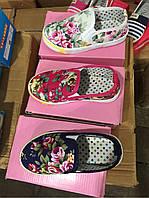Кеды слипоны в цветочек для девочек оптом Размеры 26-30