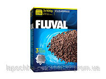 Наполнитель для фильтра Fluval ClearMax, 3 х 100 г