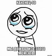 Дождались! Самые популярные фрезеры MARATHON 3 Champion снова в наличии!!!