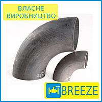 Отвод стальной крутоизогнутый 57х3 ГОСТ 17375-2001