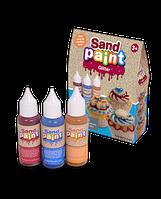Sand Paint краска с блестками
