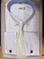 Рубашка мужская Белая. Длинный рукав