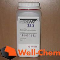 SIDENT 22 S осажденный диоксид кремния, добавка для производства  зубных паст