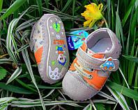 Обувь для детей кожаные пинетки кроссовки на мальчика 15-19р