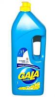 Средство д/посуды GALA, жидк, 1000 мл