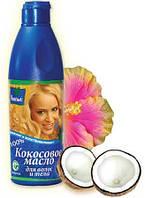 Кокосовое масло 100 мл. Parachute для волос и тела, источник 100% натуральной красоты! Аюрведа Здесь
