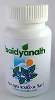 Чандрапрабха бати - Baidyanath - прекрасное  противовоспалительное, тонизирующее и очищающее средство