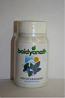 Махасударшан Maha Sudarshan, 60 кап. Байдьянатх Baidyanath, избавит от инфекций, лихорадки, Аюрведа Здесь