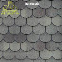 Битумная черепица  Shinglas Танго бобровый хвост панговый 5В4Х21-5140RUS, Харьков