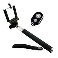 Селфи палка монопод z07 - 1 3in1 с пультом Bluetooth штатив палка для смартфона палка для селфи