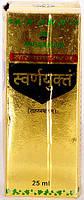 Сарасватариштхам с золотом, Saraswatharishtam, Nagarjuna Saraswatharishtam with Gold, нормализирует работу организма, Аюрведа Зд