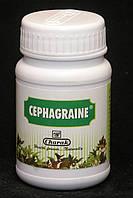 Сефаграин Cephagraine Charak, лечение мигрени, бессонницы и улучшение кровообращения мозга, Аюрведа Здесь