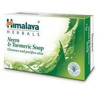Очіщуюче мило з Німом та Куркумою Хімалая 75г, Очищающее мыло с нимом и куркумой для всех типов кожи, Himalaya Herbals Neem & Tu