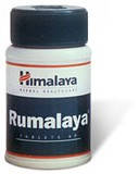 Румалая в таб. (Махайогорадж+Мумиё), Хималая, Rumalaya, Himalaya, помогите своим суставам, Аюрведа Здесь