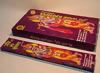 Благовоние пыльцовое JAY Hare Krishna Харе Кришна , Аюрведа Здесь
